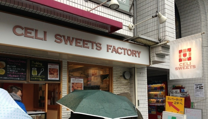 Celi Sweets外観