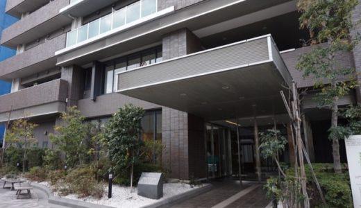 【体験談】ぼくが東京中央区に中古マンションを購入するまで