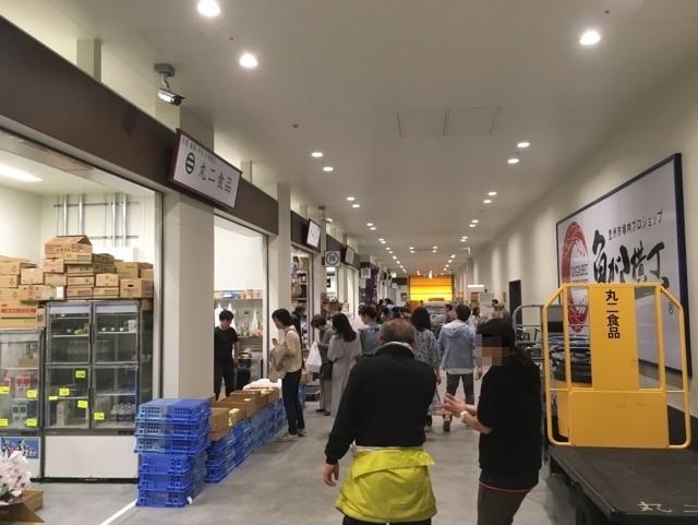 豊洲市場_お店