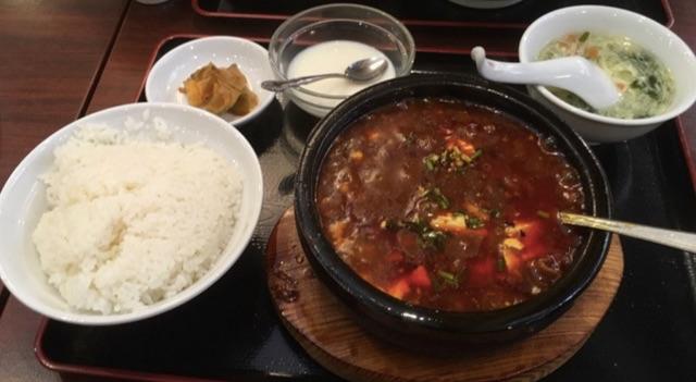 日興苑_石焼き麻婆豆腐
