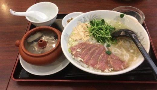 日興苑_米線