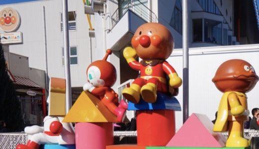子連れでアンパンマンミュージアム横浜へ!しかし混雑しすぎ・・・