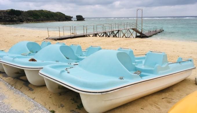 日航アリビラ_ペダルボート
