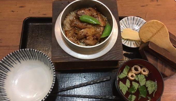 鶏関_鳥釜めし