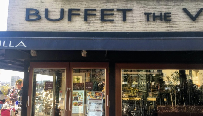 Buffet the Villa_外観