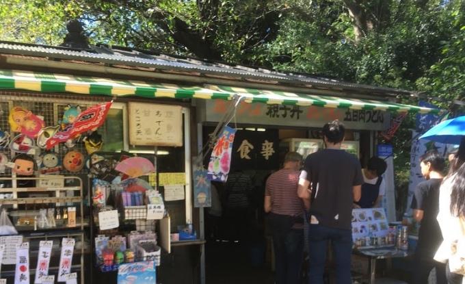 上野公園食堂_外観