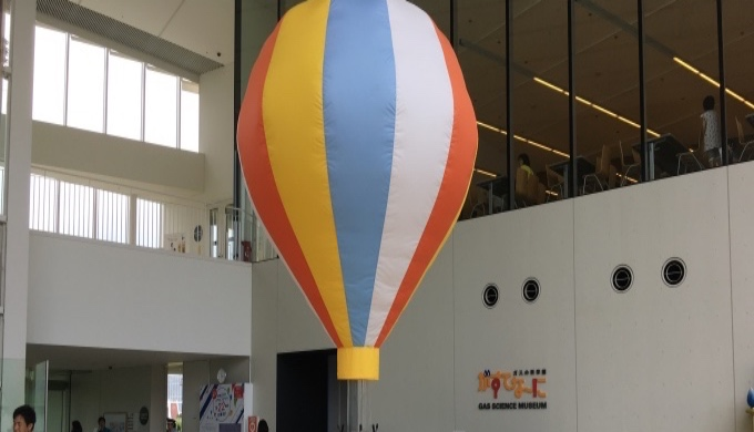 がすてなーに_気球