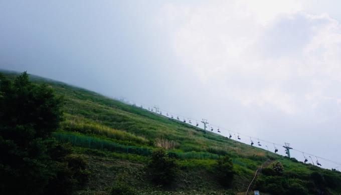 大室山_リフト