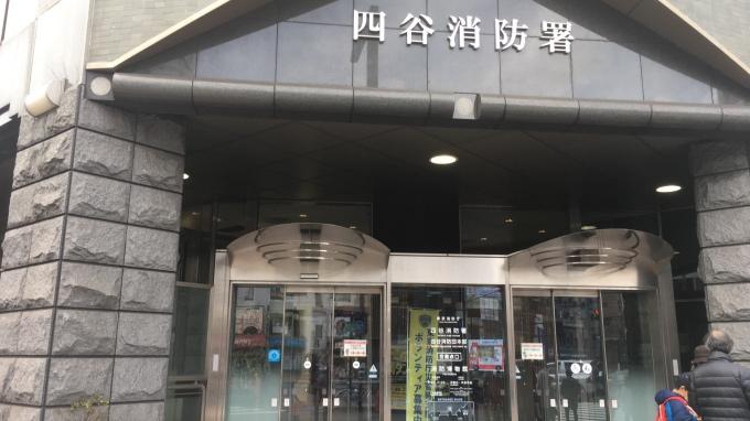 消防博物館_外観