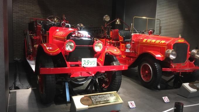 消防博物館_消防車