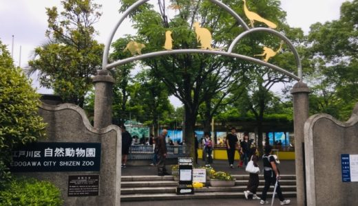 行船公園_外観