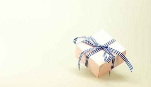 【2歳の男の子】おすすめの誕生日プレゼントは?!うちの体験談