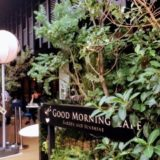 GOOD_MORNING_CAFE_外観