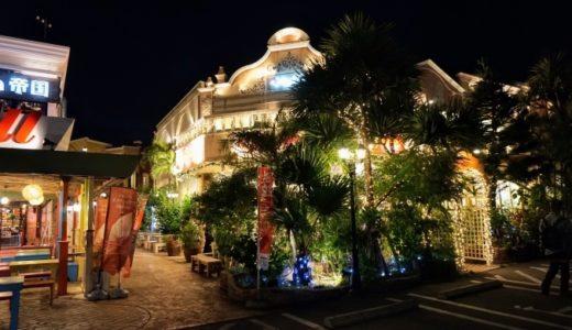 ザ・ビーチタワー沖縄に宿泊!周辺で食事ができるお店3選