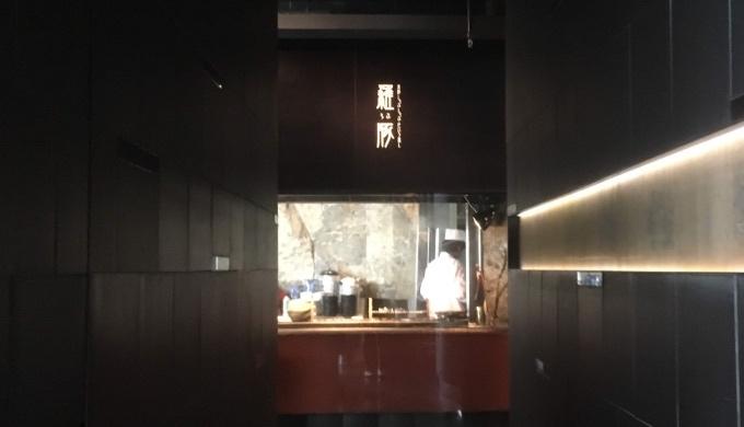 羅豚_外観