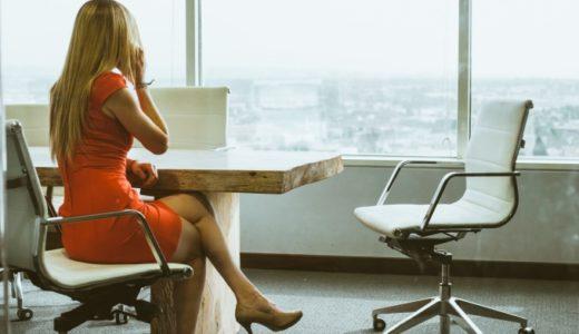 時短勤務の嫁が転職活動!成功の要因は?