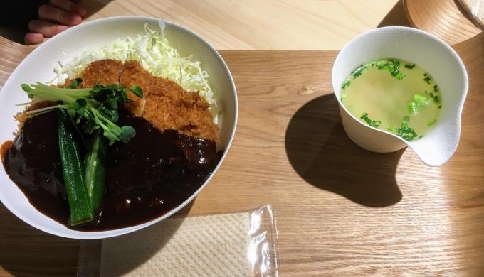 CLT Park Cafe_デミカツ丼
