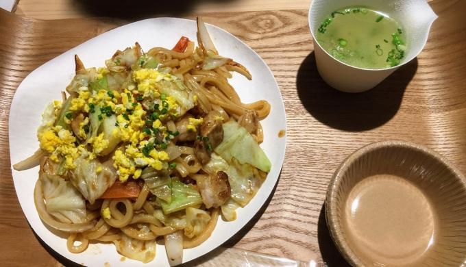 CLT Park Cafe_ホルモンうどん