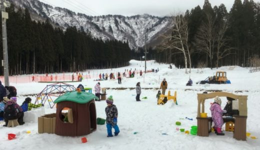 エンゼルグランディア越後中里に子連れでスキー旅行に行ってきました!